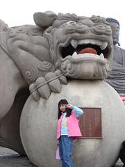 060129-026 (kenming_wang) Tags: family kids