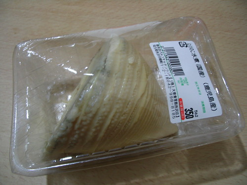 Boiled Bamboo Shoot