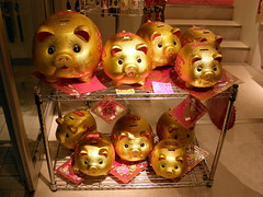 Chinese piggy banks #2818