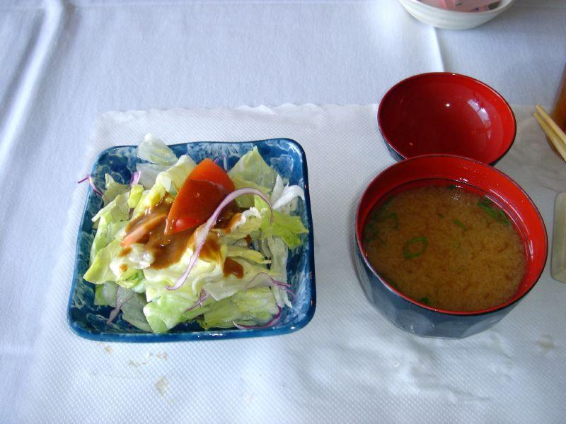 Miso Soup & Salad