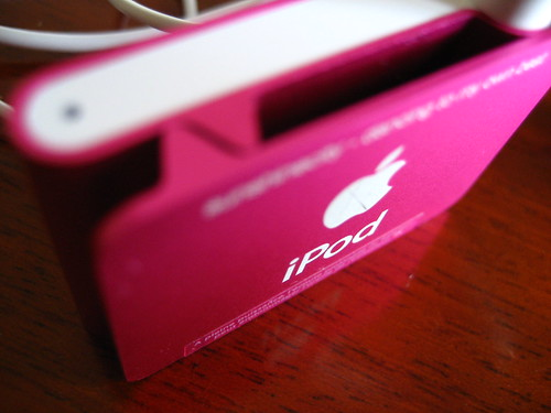 MAC Lip Conditioner and iPod Shuffle Giveaway