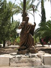St. Peter statue @ Capernaum_0934 (hoyasmeg) Tags: sculpture fish art simon archaeology