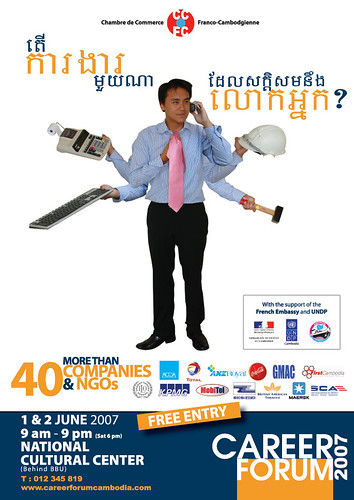 Career Forum Cambodia