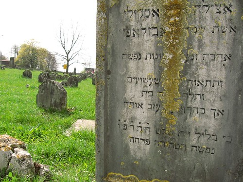 Jewish cemetary in Nova Gorica, Slovenia