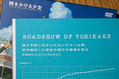 Tokikake official blog insider talk