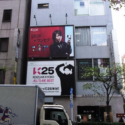 kamenashi + kyon2