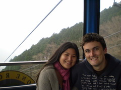 Phuong and Mark on Hakone Ropeway (lycomedes) Tags: japan hakone ropeway