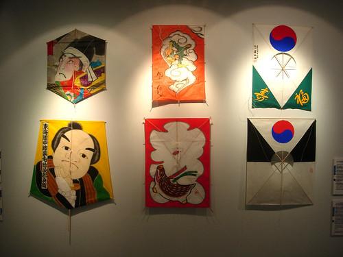 Japanese & Korean kites