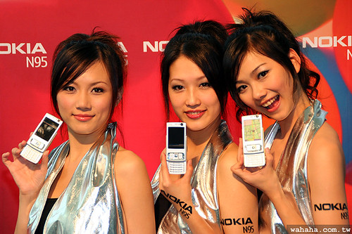 Nokia N95 Press Conference @ Taiwan