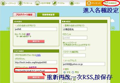 20070515_2