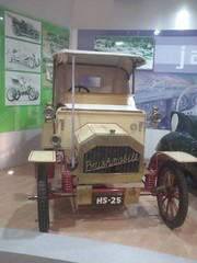 46.National Automobile Museum:古董車展示