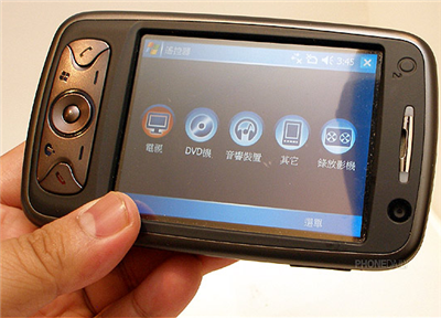 Prylar gadgets mobiltelefon telefon mobil smartphone