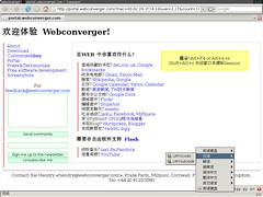 Webconverger Portal in Chinese