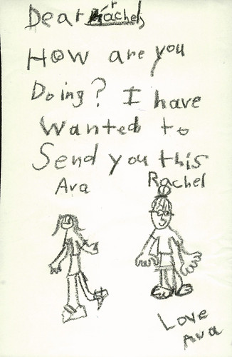 Ava Thursday: Letter to Rachel