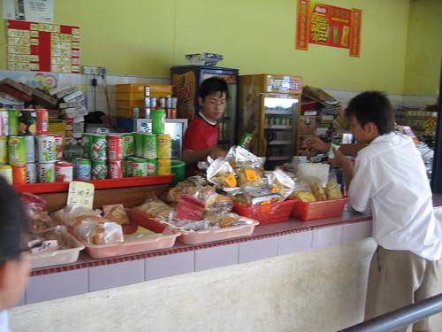 An essay on school canteen - Essay on school canteen