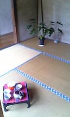 Kiwamari-so @ Mito