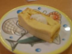 Egg Sushi 2