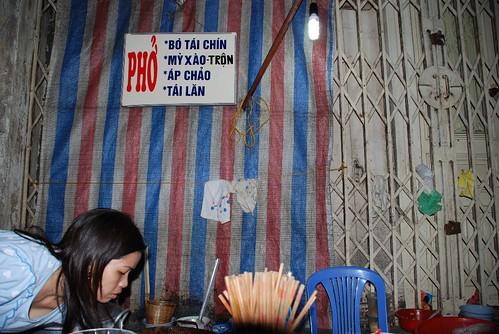 Pho Xao- Hang Thiec Street
