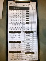 IMGP1257