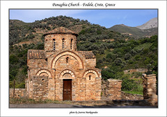Church of Panaghia (macropoulos) Tags: church topf25 geotagged bravo 500v20f greece crete canonef35mmf2 orthodox soe byzantine gettyimages panagia blueribbonwinner panaghia magicdonkey 1000v40f outstandingshots fodele 25faves specobject canoneos400d 30faves30comments300views anawesomeshot aplusphoto travelerphotos goldenphotographer platinumheartaward geo:lat=35385691 geo:lon=24951442 gettyimages:date_added=pre20110607