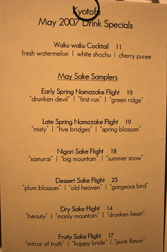 Seasonal drinks menu