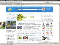 Hannux alpha screenshot