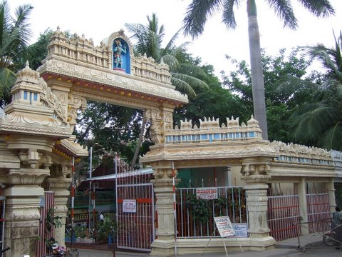 Ragigudda Temple Gate