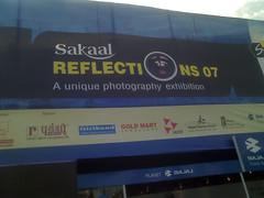 0527_115022 (Rupali Nehete) Tags: sakal