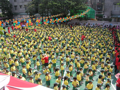 育才國小 50 週年(2007) 校慶