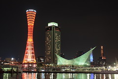 Kobe Port Tower and Kawasaki World (Apricot Cafe) Tags: japan explored kobe canonef28mmf18usm superhearts kobeporttower nightscene kobemerikenpark kobekawasakiworld