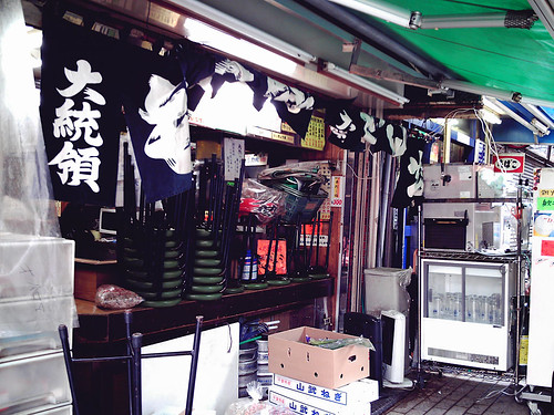 Xiaostyleその14:上野編 1