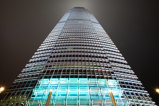 IFC2 Tower Looking Up