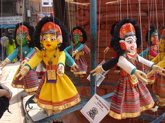 Doll, Happy New Year 2064 (jk10976) Tags: nepal temple holidays asia doll urlaub kathmandu shield soe vacanze happynewyear bhaktapur nepali excellence supershot of jk10976 darbarsquar jkjk976