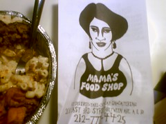 Mama's Food Shop in East Village of New York City