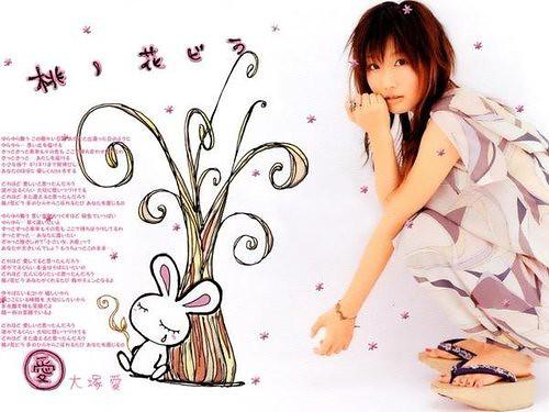 大塚愛の画像43183