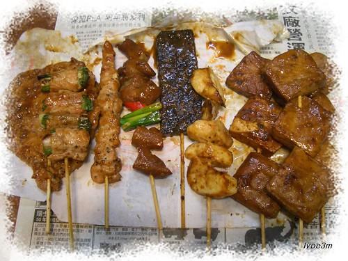 阿財烤肉 011-1