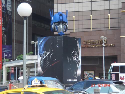 Estreno de la pelicula de Transformers
