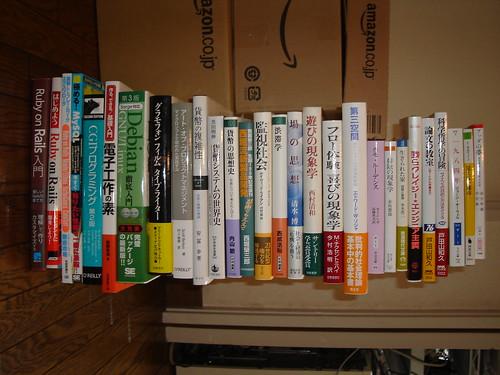 books 070530