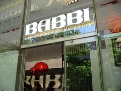 BABBIカフェ入り口-1