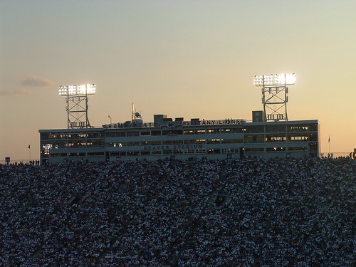 Penn State Beaver Stadium Press Box