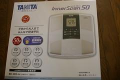 TANITA InnerScan50