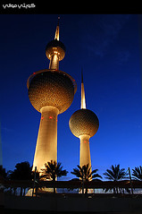 Kuwait Towers At Night (Hussain Shah.) Tags: night d50 nikon towers kuwait 1855mm nikkor kuwaiti watertowers kuwaittowers   kuwaitimuwali kuwaitcty muwali
