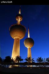 Kuwait Towers At Night (Hussain Shah.) Tags: night d50 nikon towers kuwait 1855mm nikkor kuwaiti watertowers kuwaittowers الكويت أبراج kuwaitimuwali kuwaitcty muwali أبراجالكويت