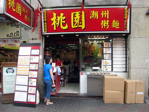 Little Hong Kong Diner