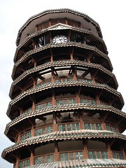 Leaning Tower of Teluk Intan (jasonong) Tags: leaningtower telukintan