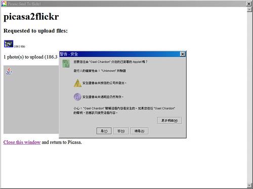 Picasa2flickr01.jpg