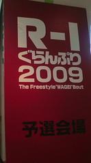 20090208155350.jpg