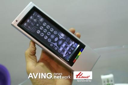 Shenzhen Remote Tech  remote control RE-TP02