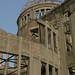 原爆ドーム:原爆ドーム第3 / Genbaku Dome 3