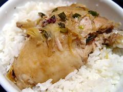 Shao Xing Chicken.